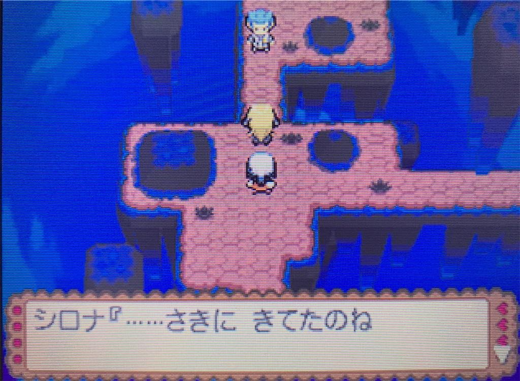 f:id:hoshi_dachi3:20201018211642j:image