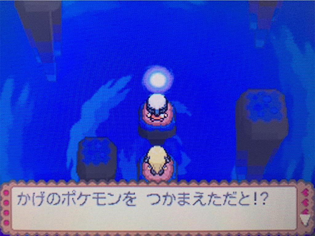 f:id:hoshi_dachi3:20201018230029j:image