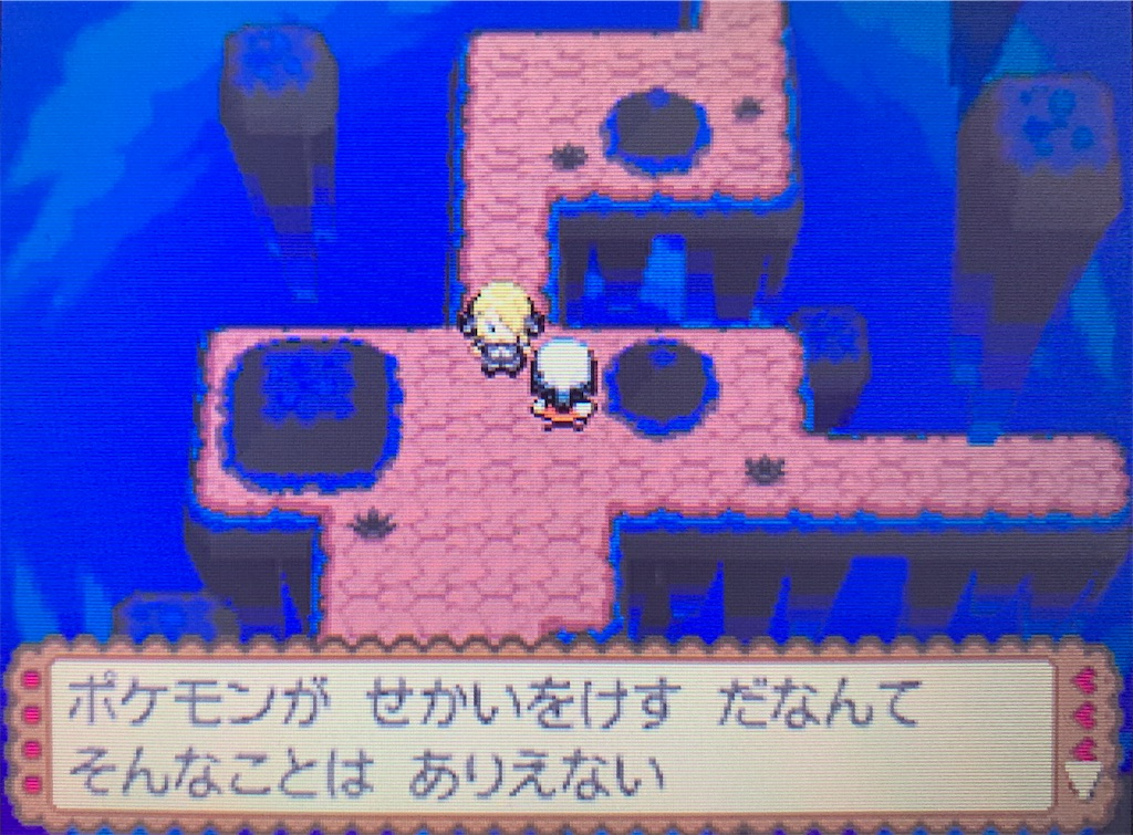 f:id:hoshi_dachi3:20201018230037j:image