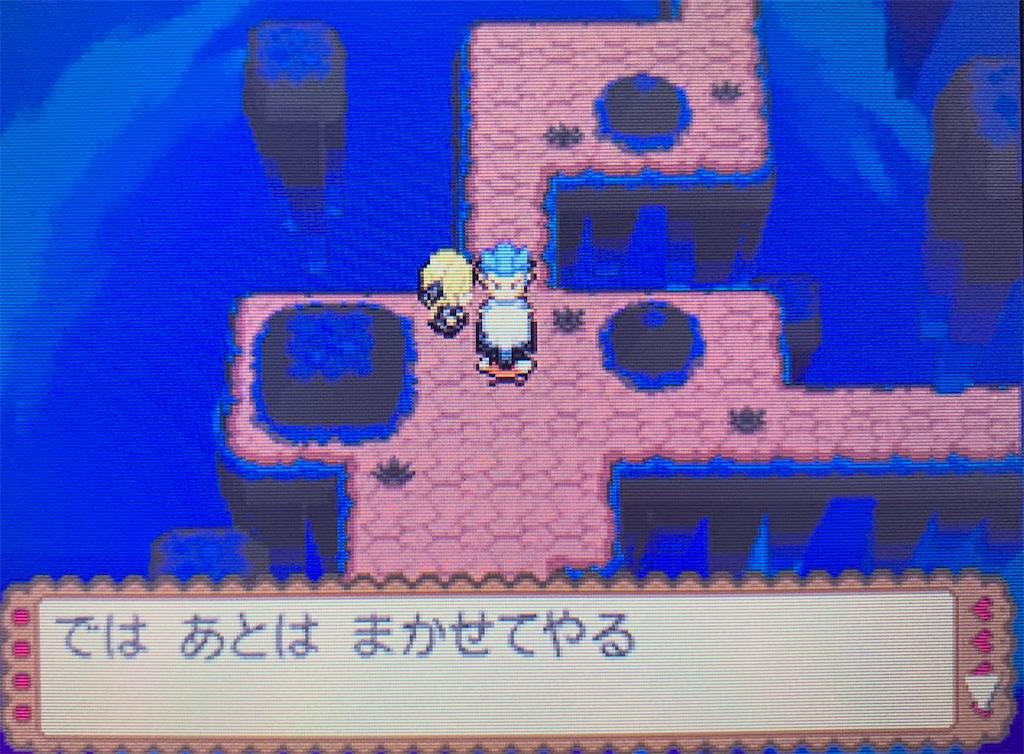 f:id:hoshi_dachi3:20201018230043j:image