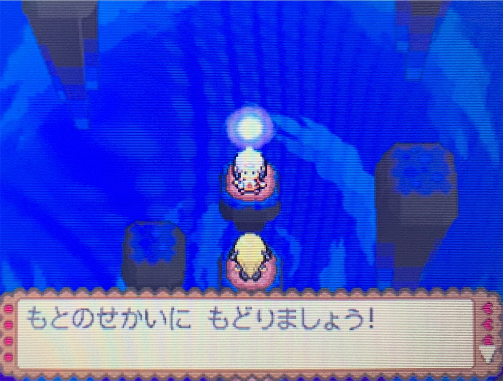 f:id:hoshi_dachi3:20201018230050j:image