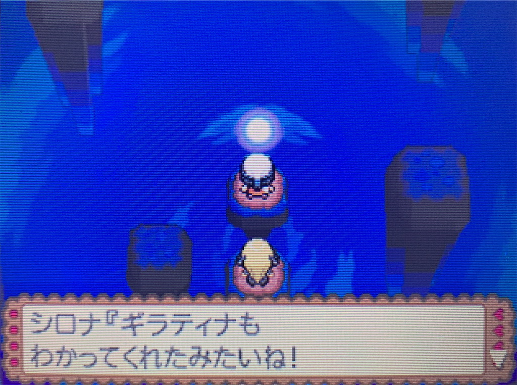 f:id:hoshi_dachi3:20201018230058j:image
