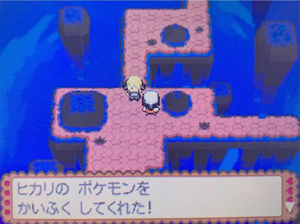f:id:hoshi_dachi3:20201018230101j:image