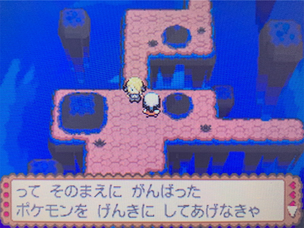 f:id:hoshi_dachi3:20201018230115j:image
