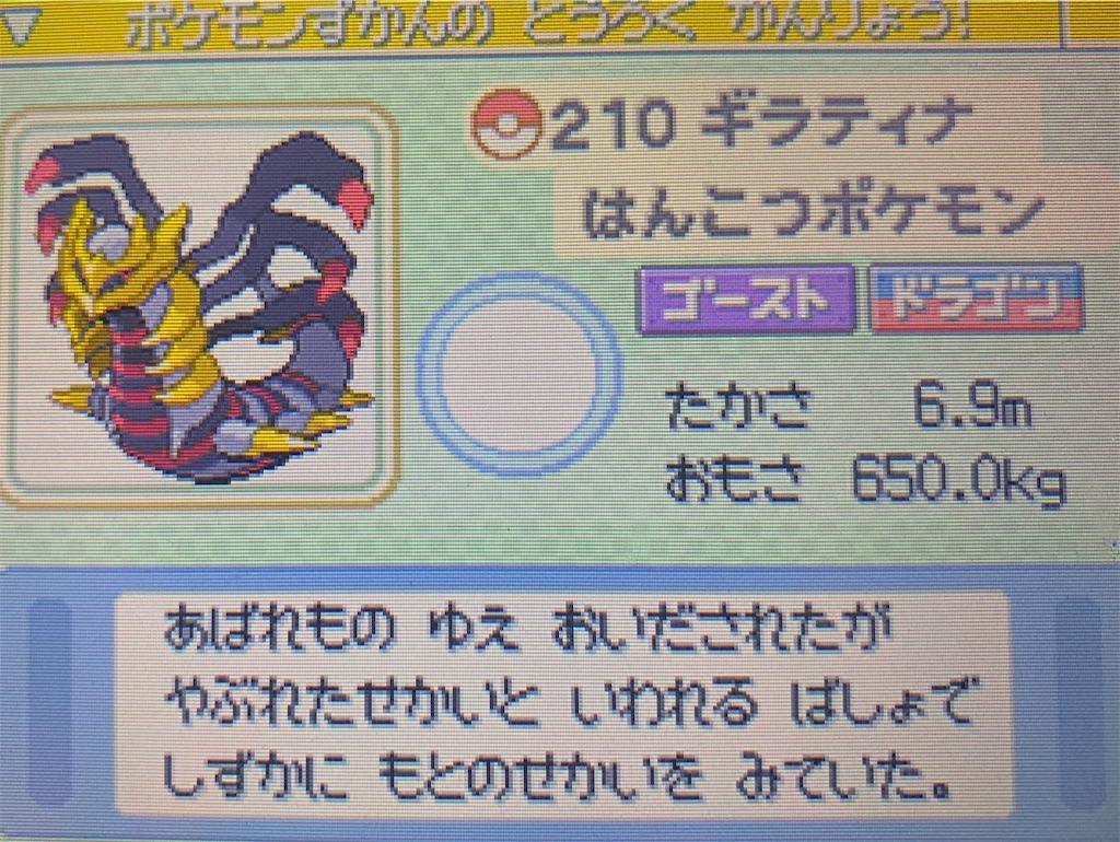 f:id:hoshi_dachi3:20201018230119j:image