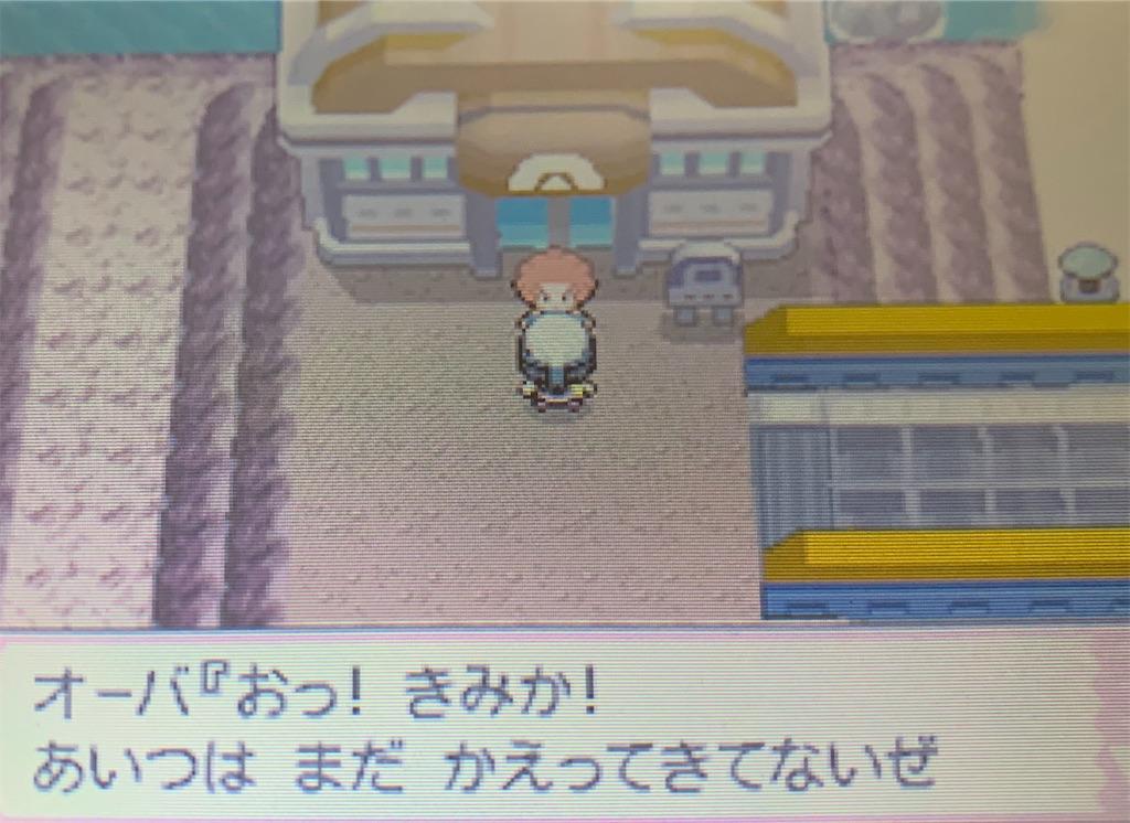 f:id:hoshi_dachi3:20201019085813j:image