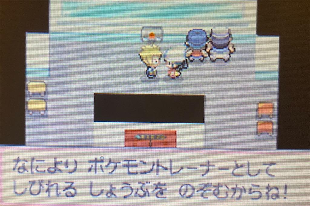 f:id:hoshi_dachi3:20201019090003j:image