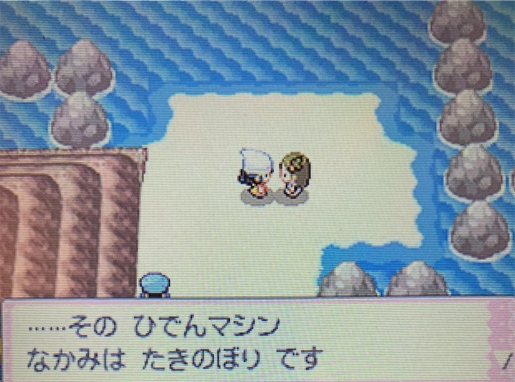 f:id:hoshi_dachi3:20201019165424j:image
