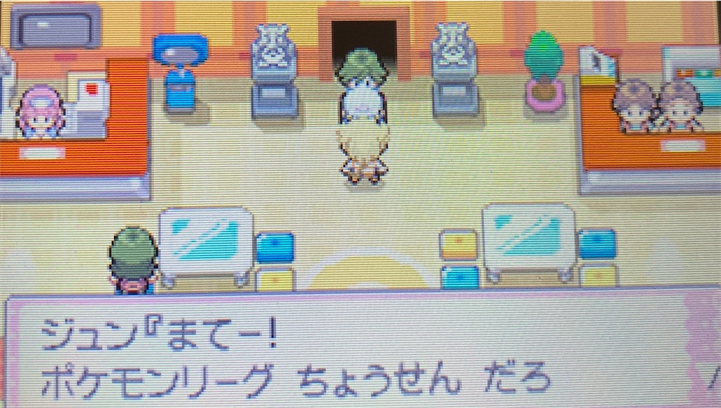 f:id:hoshi_dachi3:20201020083632j:image