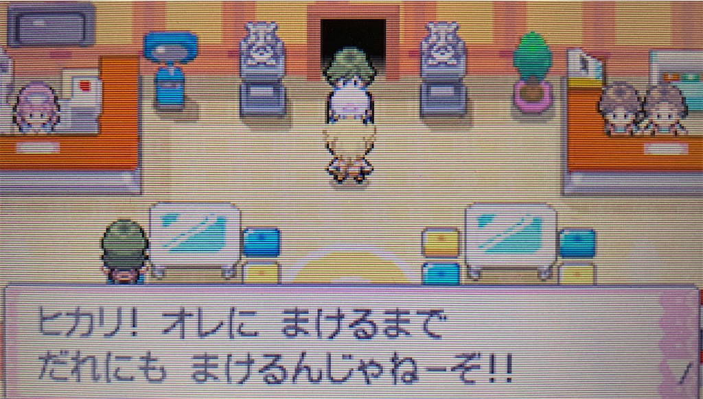 f:id:hoshi_dachi3:20201020165416j:image