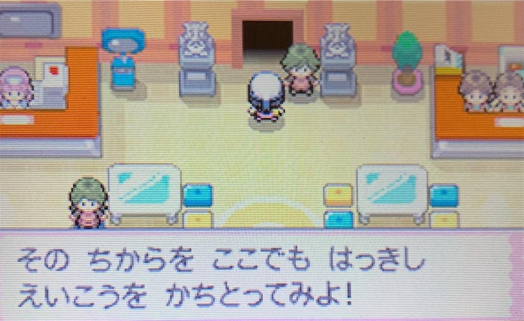 f:id:hoshi_dachi3:20201020165503j:image