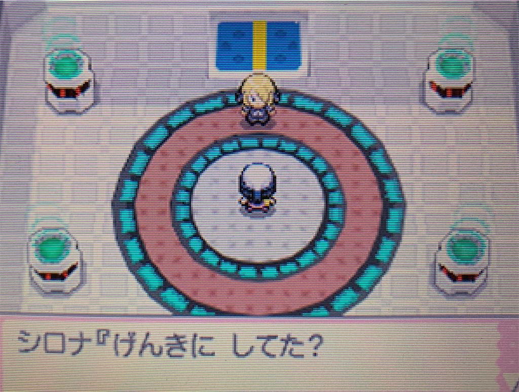 f:id:hoshi_dachi3:20201021184719j:image