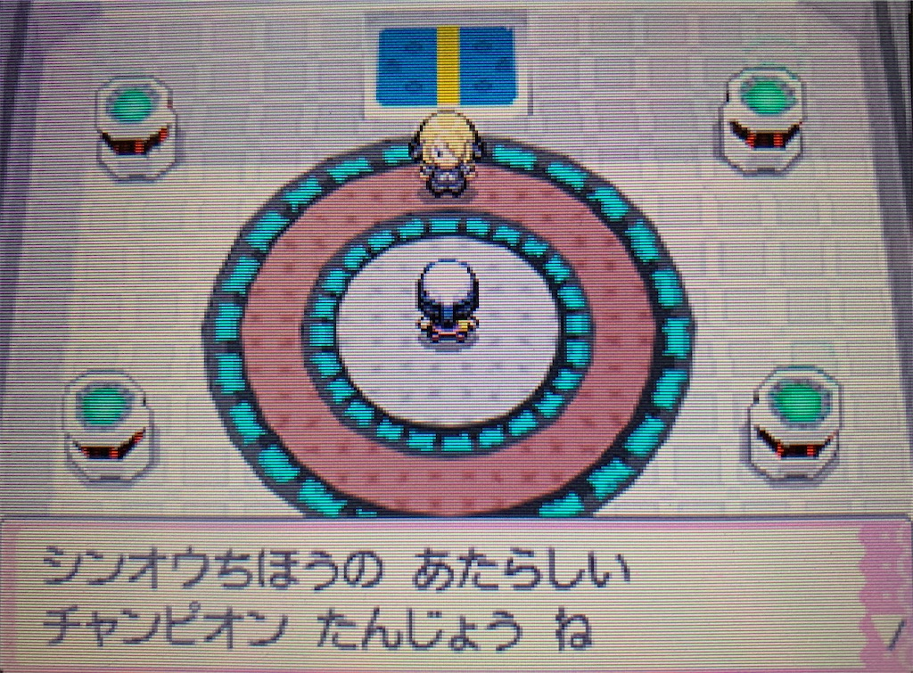 f:id:hoshi_dachi3:20201021212010j:image