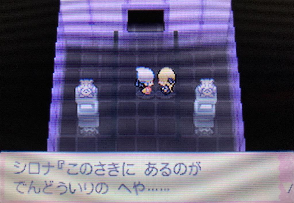 f:id:hoshi_dachi3:20201021212249j:image