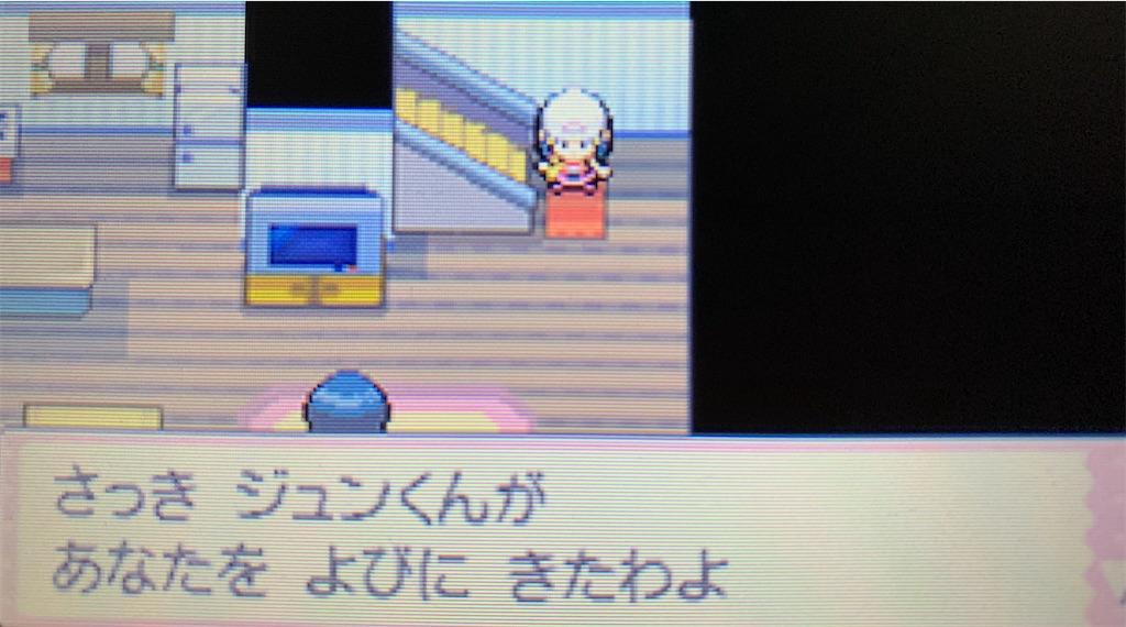 f:id:hoshi_dachi3:20201021213137j:image
