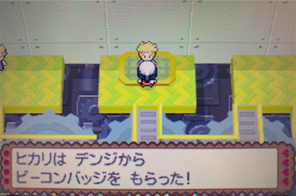 f:id:hoshi_dachi3:20201022212110j:image