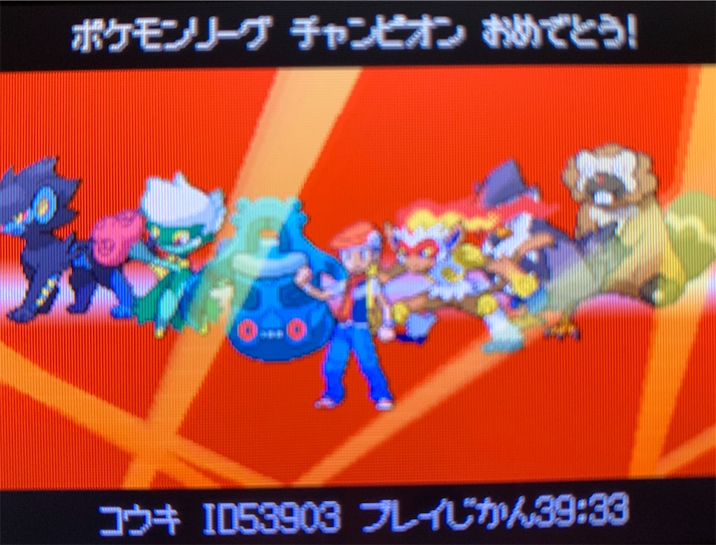f:id:hoshi_dachi3:20201023211744j:image