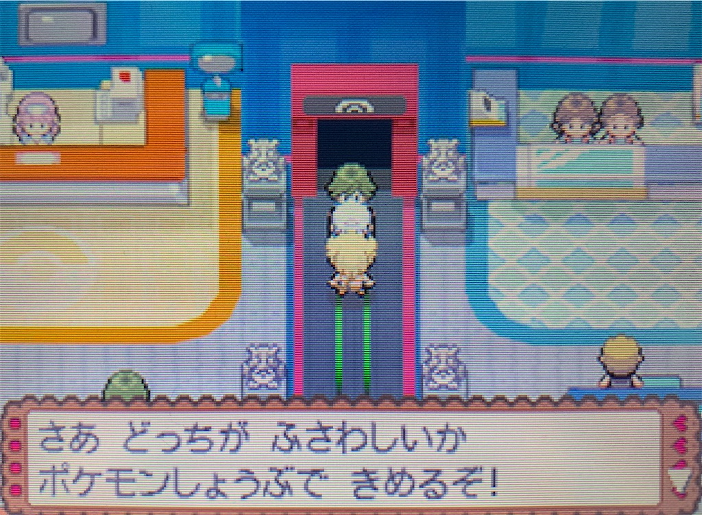 f:id:hoshi_dachi3:20201024165236j:image