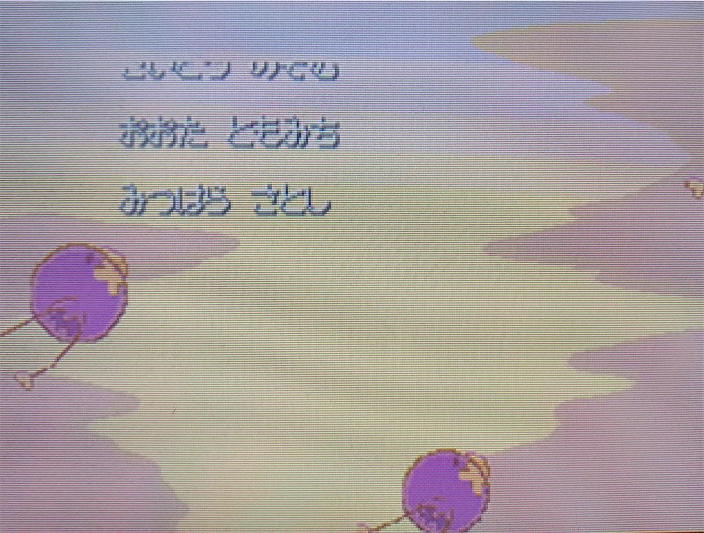 f:id:hoshi_dachi3:20201024191313j:image