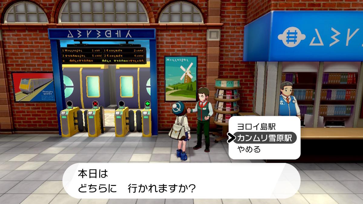 f:id:hoshi_dachi3:20201031143623j:plain