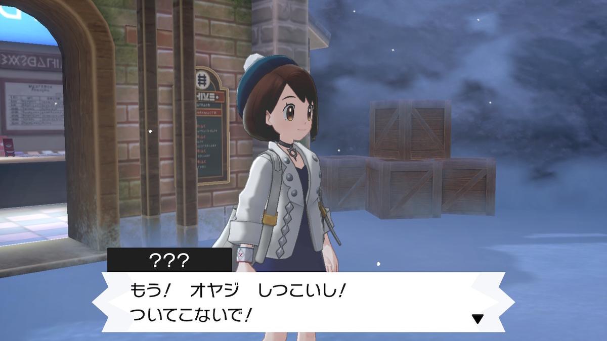 f:id:hoshi_dachi3:20201031143810j:plain