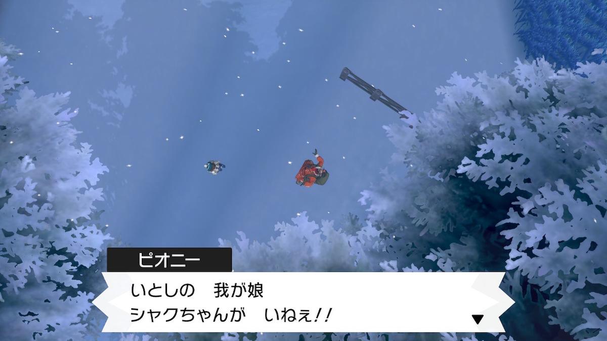 f:id:hoshi_dachi3:20201031144033j:plain