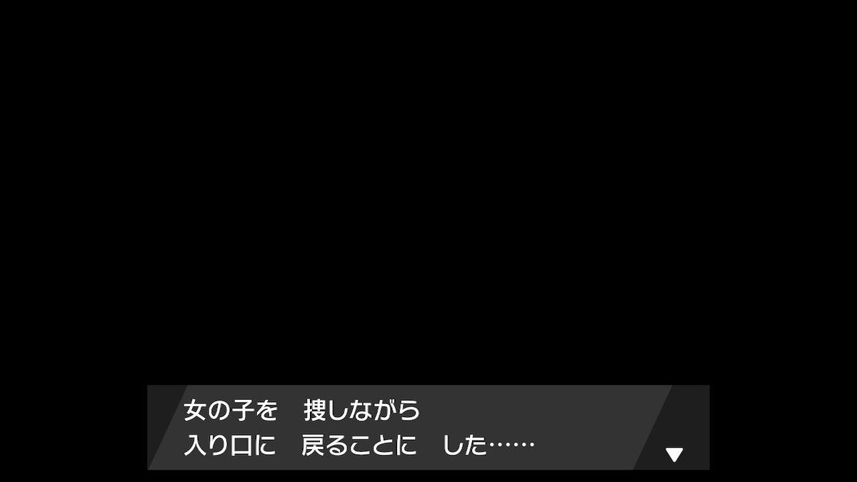 f:id:hoshi_dachi3:20201031144843j:plain