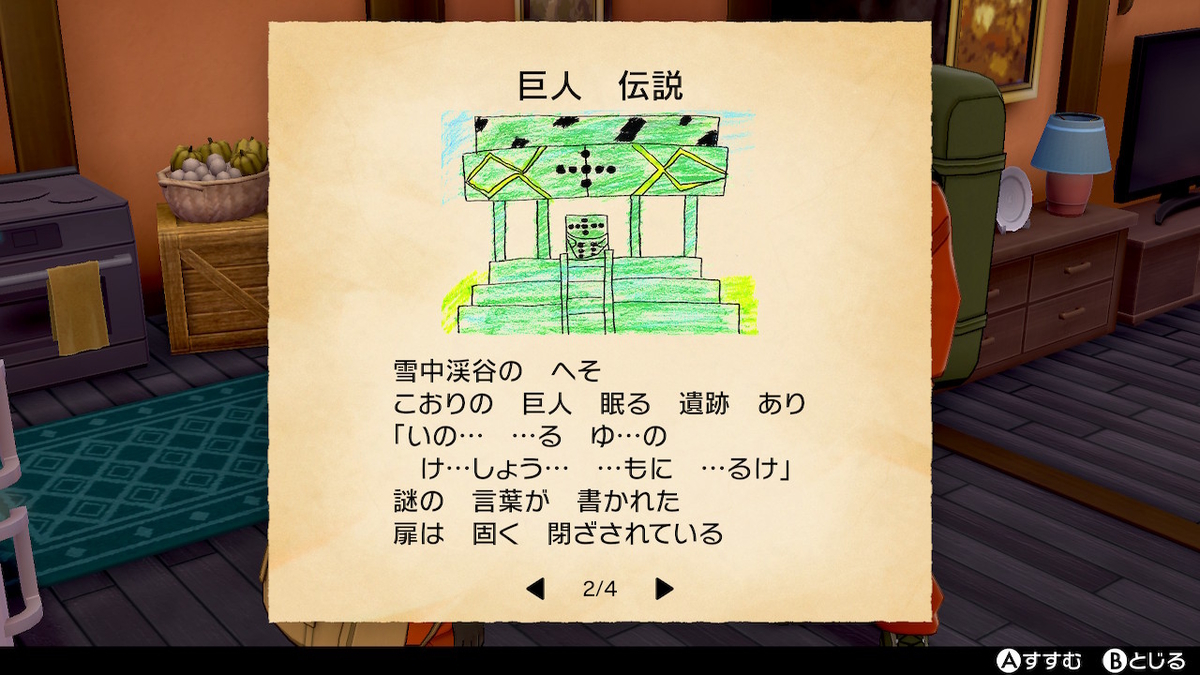 f:id:hoshi_dachi3:20201031150901j:plain