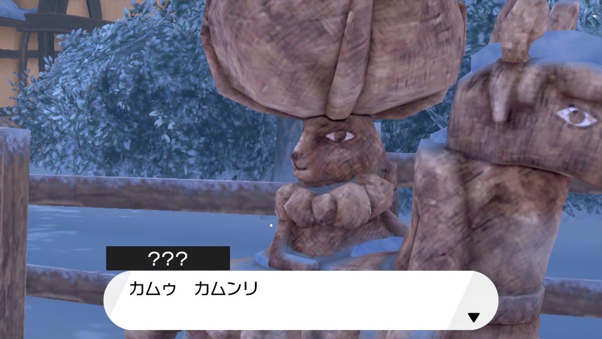 f:id:hoshi_dachi3:20201031151754j:plain