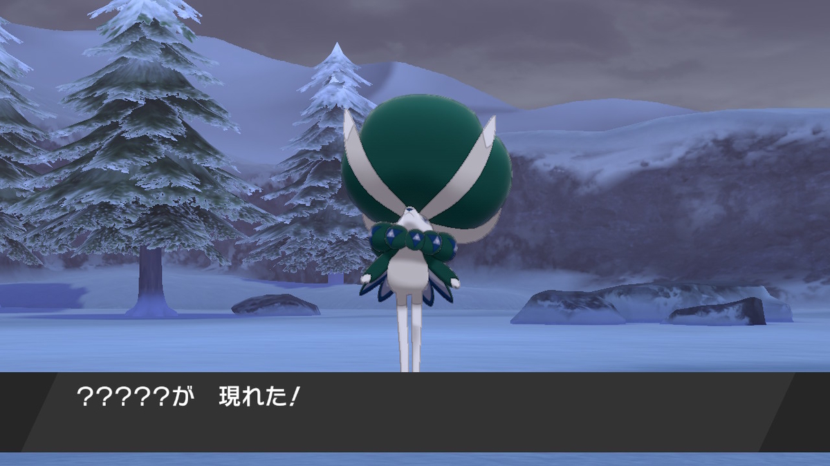 f:id:hoshi_dachi3:20201031153240j:plain