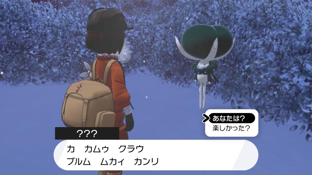 f:id:hoshi_dachi3:20201031153316j:plain