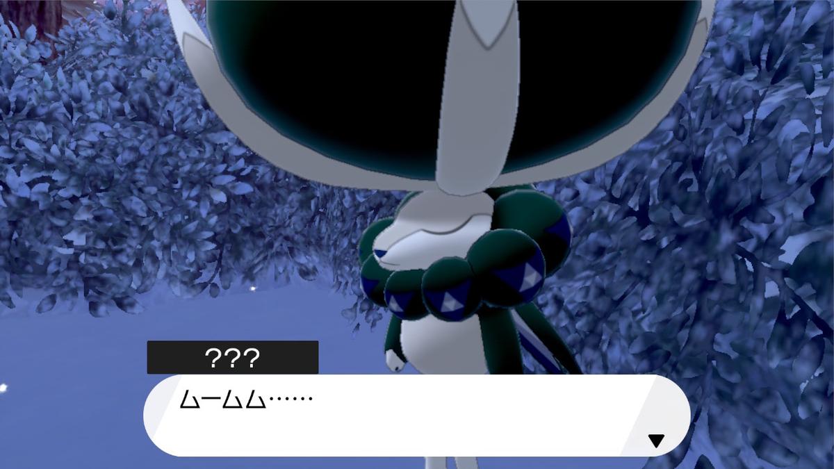 f:id:hoshi_dachi3:20201031153538j:plain
