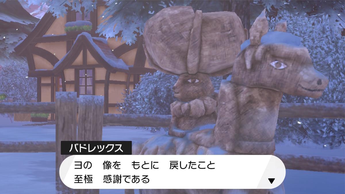 f:id:hoshi_dachi3:20201031153832j:plain