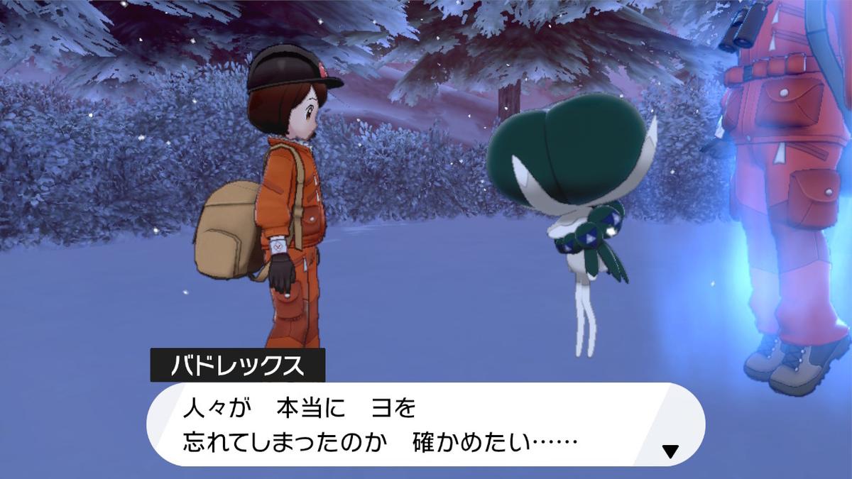 f:id:hoshi_dachi3:20201031153852j:plain