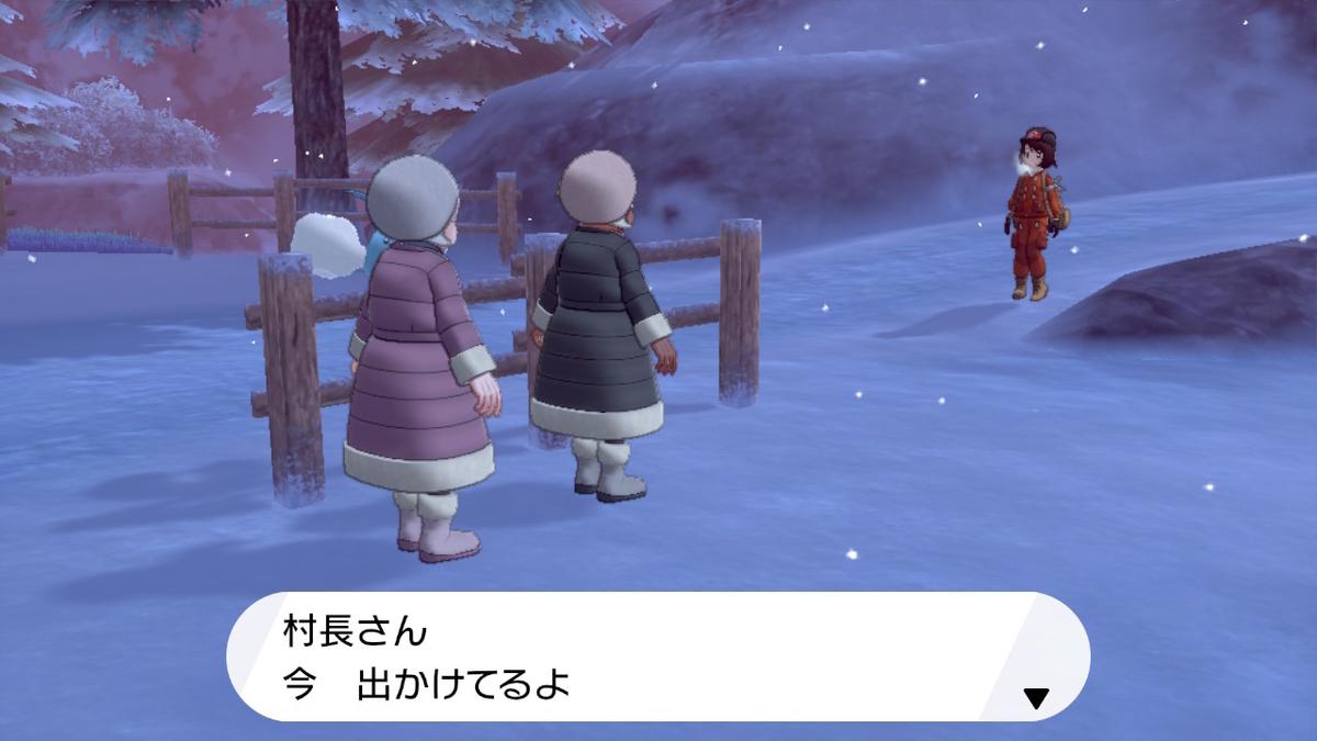 f:id:hoshi_dachi3:20201031154155j:plain