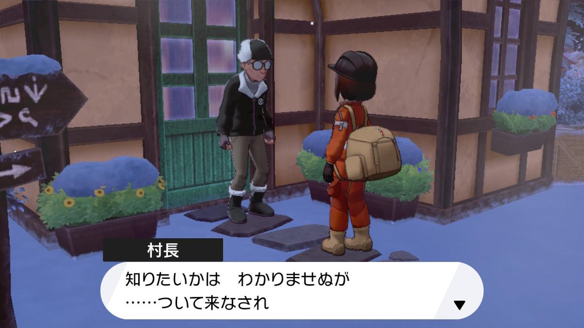 f:id:hoshi_dachi3:20201031154435j:plain
