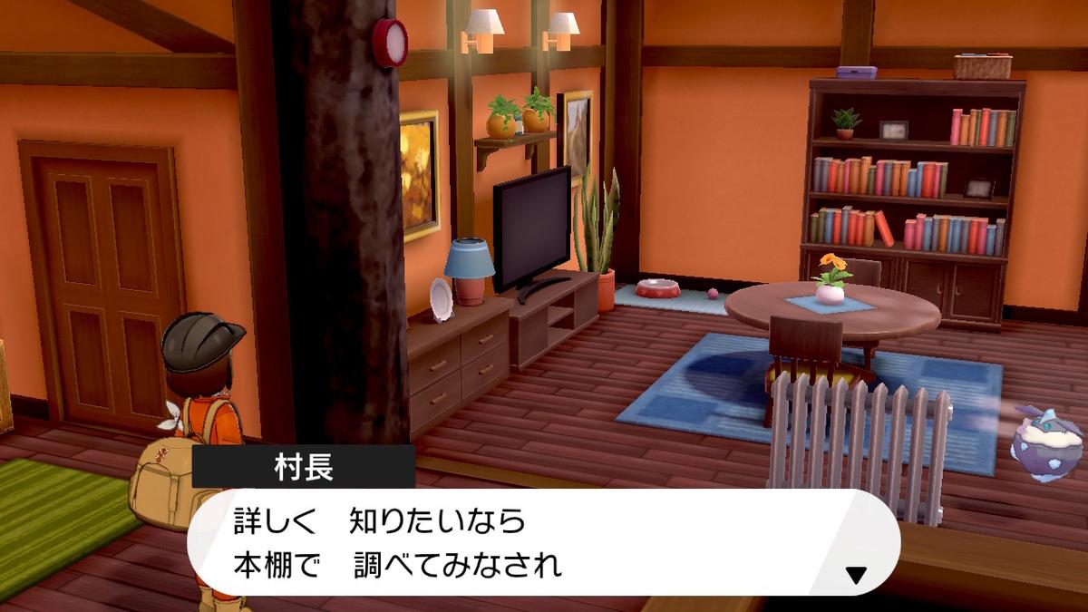 f:id:hoshi_dachi3:20201031154459j:plain