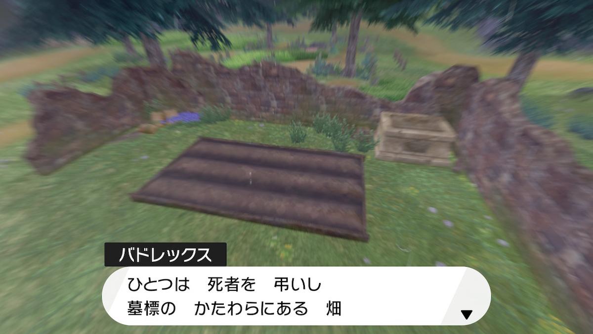 f:id:hoshi_dachi3:20201031154925j:plain