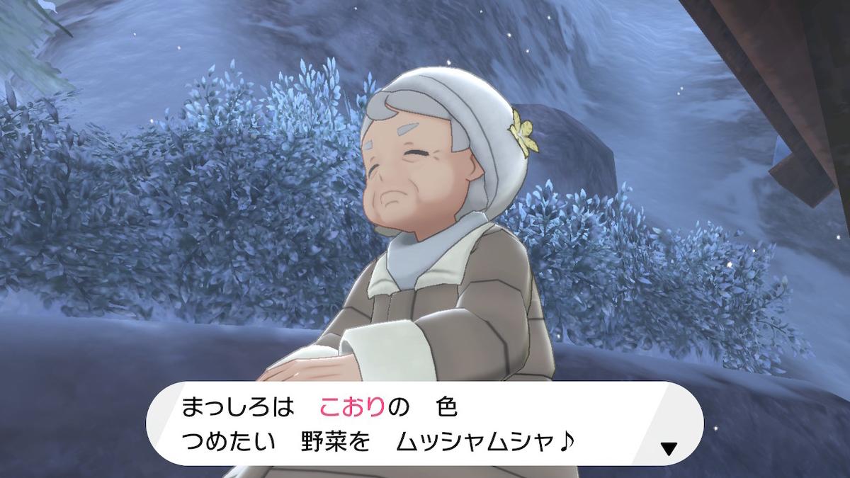 f:id:hoshi_dachi3:20201031155058j:plain