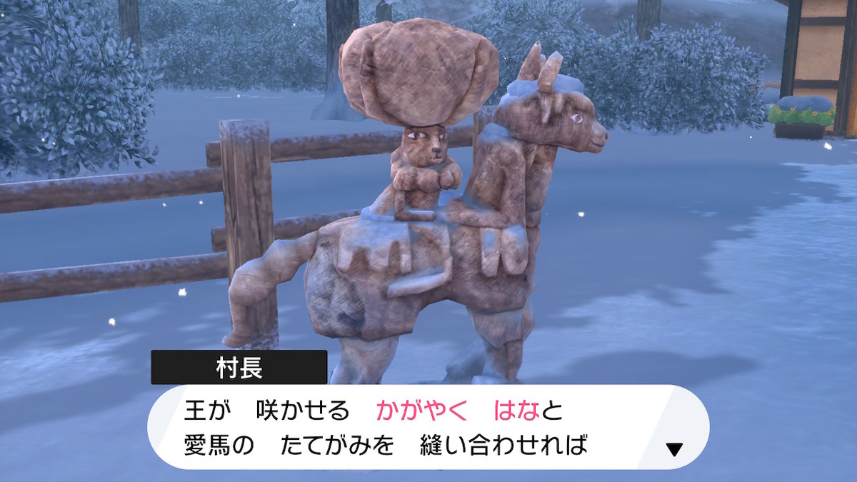 f:id:hoshi_dachi3:20201031160228j:plain