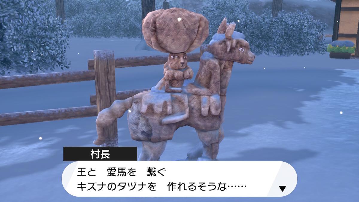 f:id:hoshi_dachi3:20201031160245j:plain