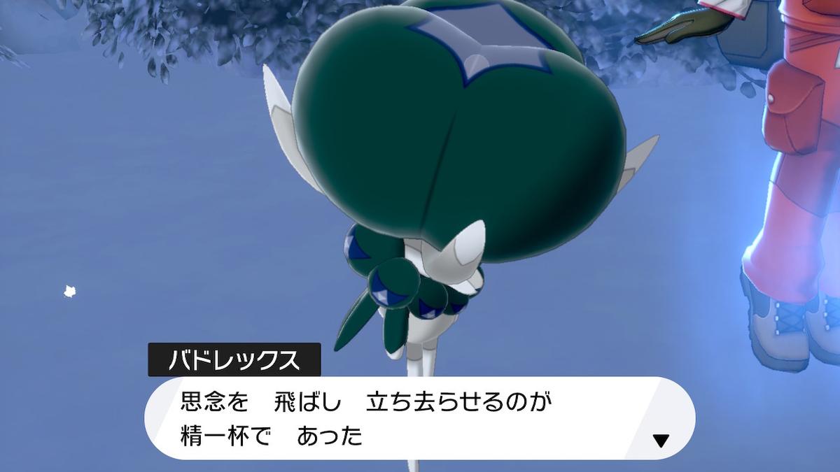 f:id:hoshi_dachi3:20201031160311j:plain