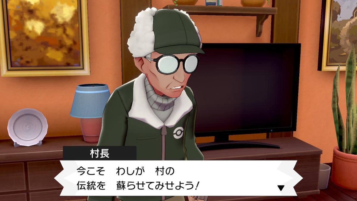 f:id:hoshi_dachi3:20201031160555j:plain