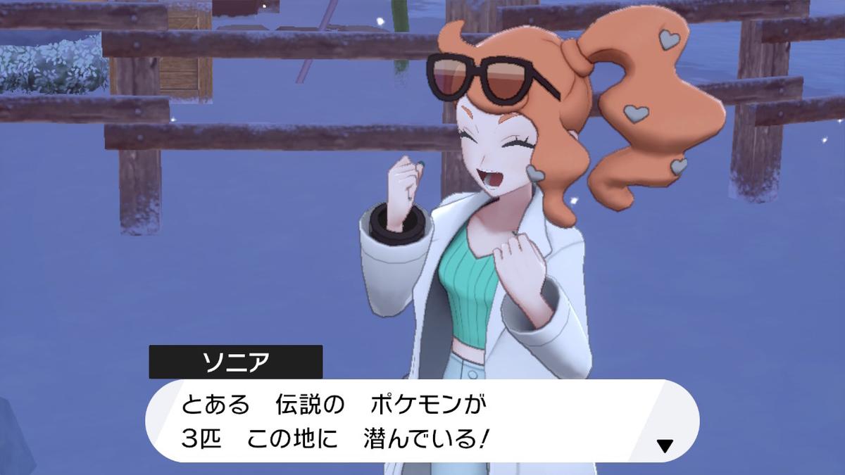 f:id:hoshi_dachi3:20201031161047j:plain