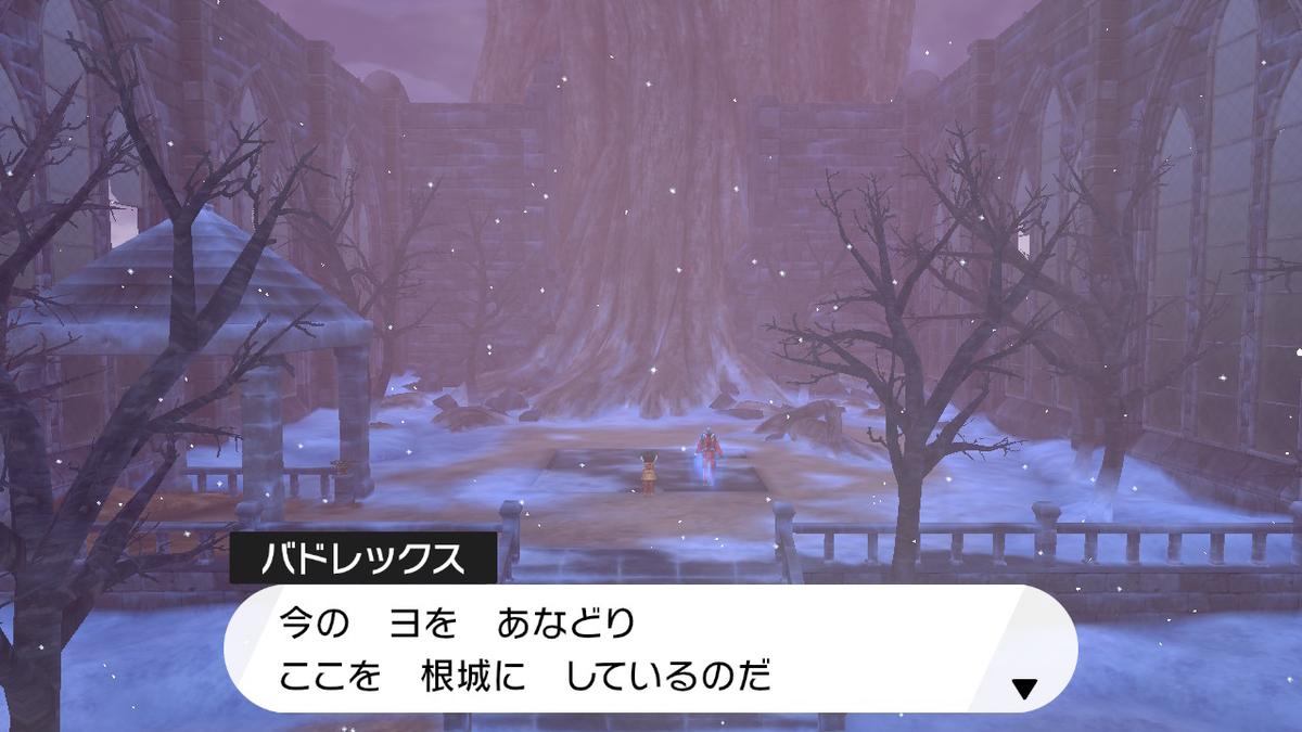 f:id:hoshi_dachi3:20201031161309j:plain