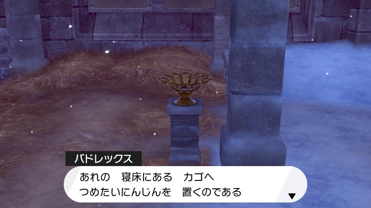 f:id:hoshi_dachi3:20201031161422j:plain
