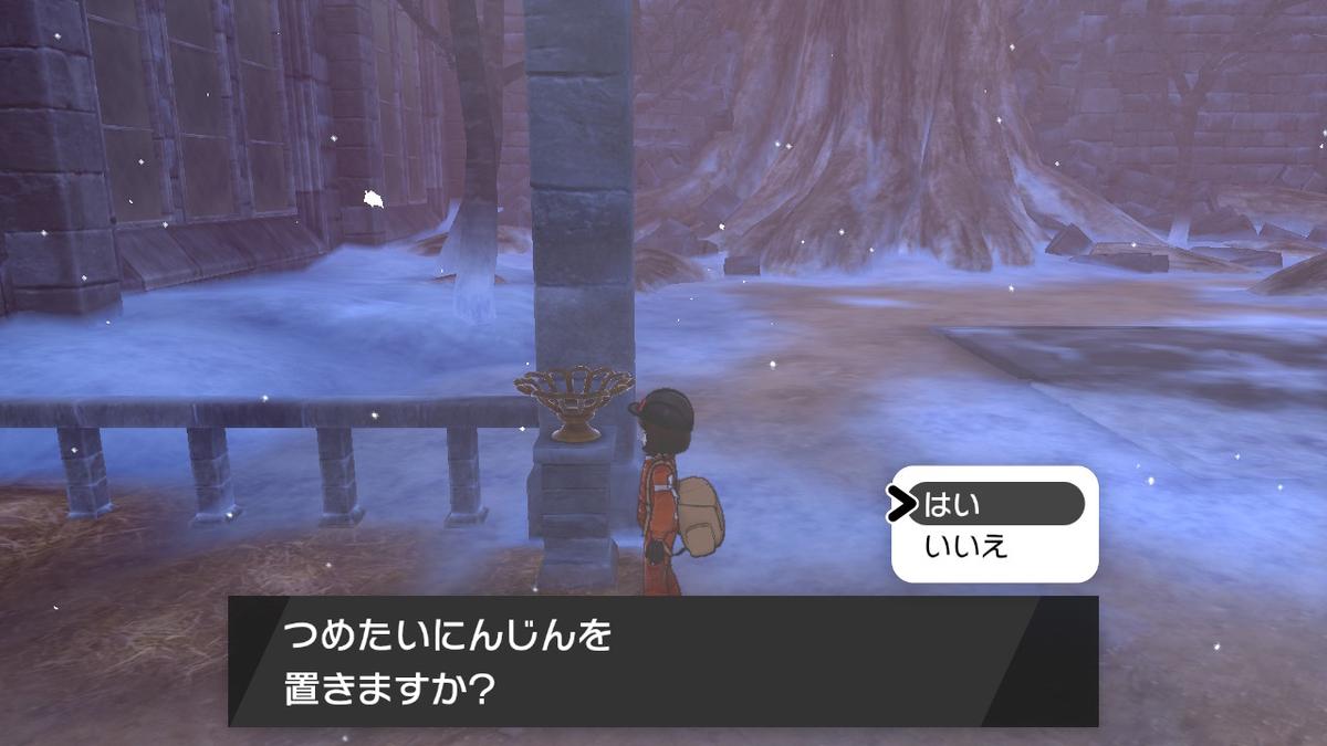 f:id:hoshi_dachi3:20201031161441j:plain