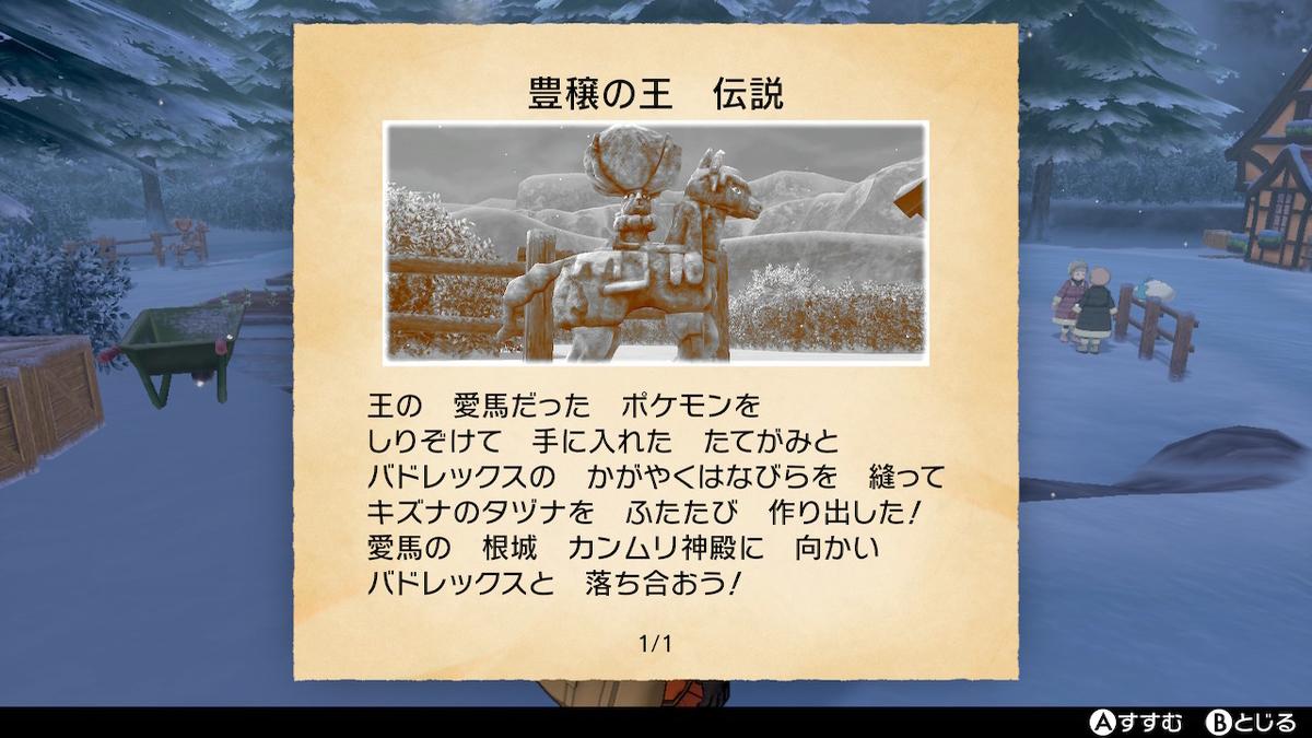 f:id:hoshi_dachi3:20201031162040j:plain