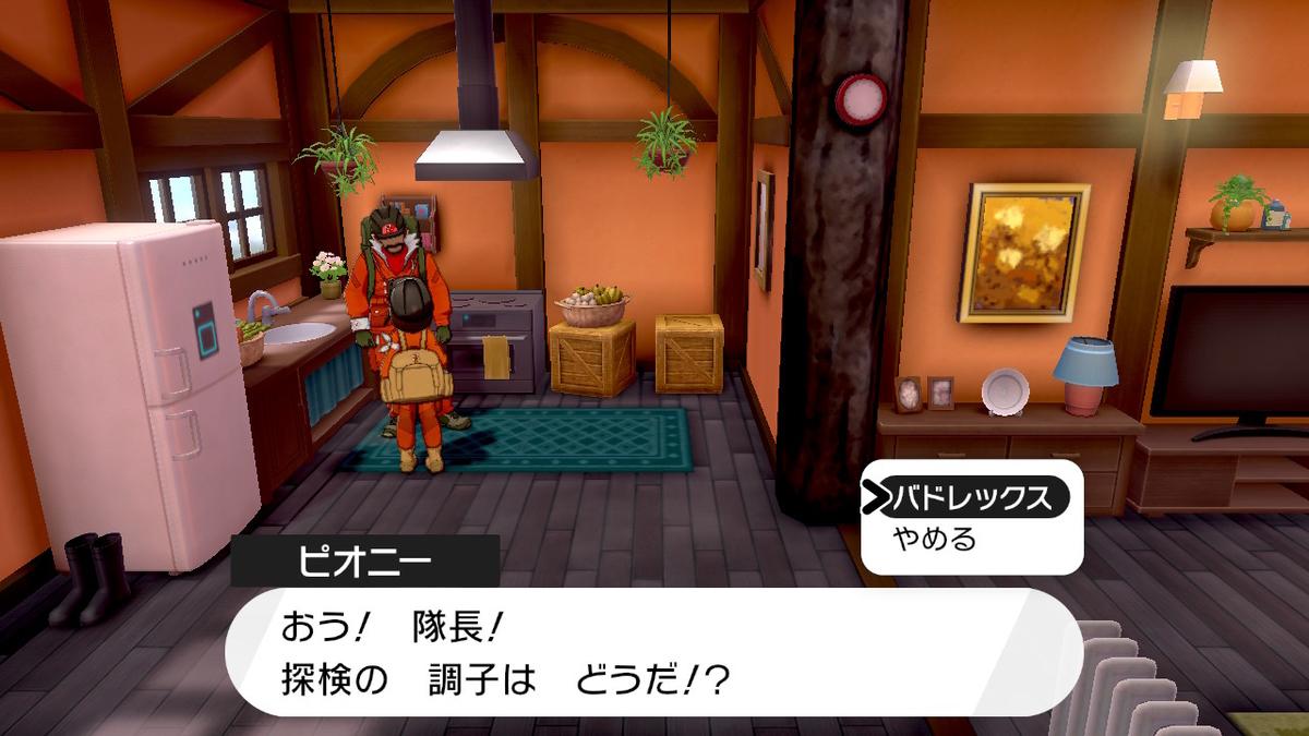 f:id:hoshi_dachi3:20201031162202j:plain