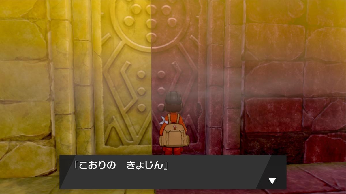 f:id:hoshi_dachi3:20201031162726j:plain